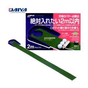 【ダイヤコーポレーション ベーシックパットパター練習器】 パターマットTR-433 DAIYA|golfolympic