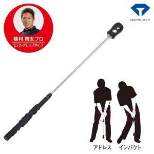 【DAIYA GOLF ダイヤスイング457 TR-457】 ダイヤコーポレーション ゴルフ練習器具 スイング練習|golfolympic