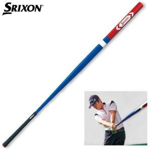 【19年継続モデル】スリクソン スイングパートナー GGF-68107 スイング練習器具 SRIXON ダンロップ DUNLOP