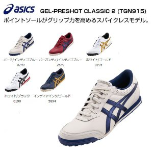 【ASICS】 アシックス ゴルフシューズ ゲルプレショット クラシック2 TGN915|golfolympic