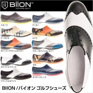 BiiON バイオン ゴルフシューズ |golfolympic