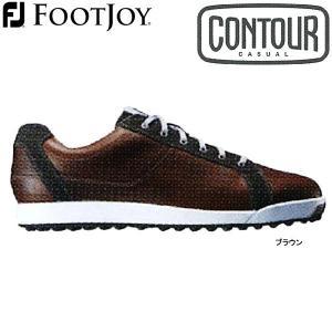 【17年モデル】フットジョイ スパイクレス ゴルフシューズ コンツアーカジュアル (Men's) 54046 (ブラウン) 横幅(ウィズ)/W FOOTJOY CONTOUR CASUAL|golfolympic
