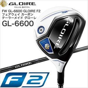 2017年モデル TaylorMade グローレF2 フェアウェイウッド GL6600 カーボンシャフト テーラーメイド GLOIRE F2 FW *平日即納商品|golfolympic