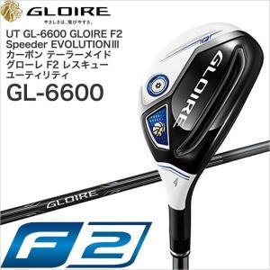 2017年モデル TaylorMade グローレF2 レスキュー GL6600 カーボンシャフト テーラーメイド ユーティリティ GLOIRE F2 RESCUE/UT GL6600|golfolympic