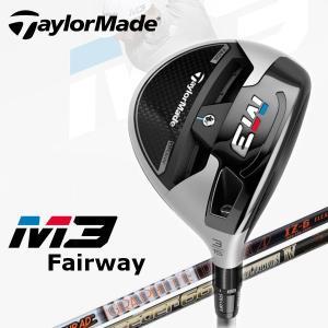 2018年 最新モデル Taylormade テーラーメイド M3 エムスリー フェアウェイウッド Tour AD IZ-6 SPD661 EV4 カーボンシャフト 日本仕様2018年 最新モデル|golfolympic