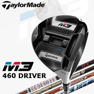 テーラーメイド M3 エムスリー 460 ドライバーTour AD IZ-5 SPD661 EV 4 Diamana RF60 ATTAS COL 6 Taylormade 日本正規品 2018年|golfolympic