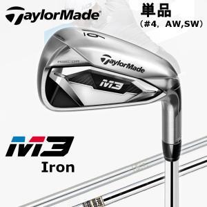 2018年 最新モデル Taylormade テーラーメイド M3 エムスリー アイアン IRON N.S.PRO 930GH Dynamic Gold スチールシャフト 単品(#4,AW,SW) 日本仕様|golfolympic