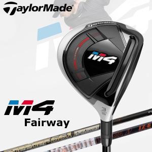 2018年 最新モデル Taylormade テーラーメイド M4 エムフォー  フェアウェイウッド Tour AD IZ-6 Speeder 661 EVOLUTION IV カーボンシャフト  日本仕様|golfolympic