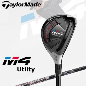 2018年 最新モデル Taylormade テーラーメイド M4 エムフォー レスキュー UT ユーティリティ FUBUKI TM6 カーボンシャフト  日本仕様|golfolympic