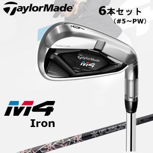 2018年 最新モデル Taylormade テーラーメイド M4 エムフォー アイアン IR FUBUKI TM6 6本セット(#5〜PW) カーボンシャフト 日本仕様|golfolympic