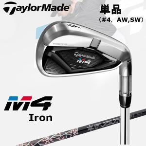 2018年 最新モデル Taylormade テーラーメイド M4 エムフォー アイアン IR FUBUKI TM6 単品(#4,AW,SW) カーボンシャフト 日本仕様|golfolympic