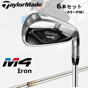 2018年 最新モデル Taylormade テーラーメイド M4 エムフォー アイアン IR REAX90 JP 6本セット(#5〜PW) スチールシャフト 日本仕様|golfolympic