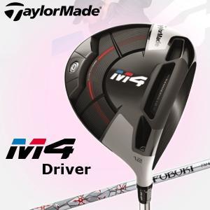 【2018 最新モデル】 Taylormade テーラーメイド M4 エムフォー レディースドライバー FUBUKI TM4 カーボンシャフト 日本仕様|golfolympic