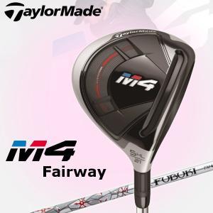 【2018 最新モデル】 Taylormade テーラーメイド M4 エムフォー レディースフェアウェイウッド FUBUKI TM4 カーボンシャフト  日本仕様|golfolympic