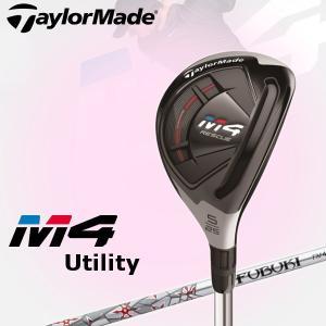 【2018 最新モデル】 Taylormade テーラーメイド M4 エムフォー  レディースレスキュー UT ユーティリティ FUBUKI TM4 カーボンシャフト 日本仕様|golfolympic
