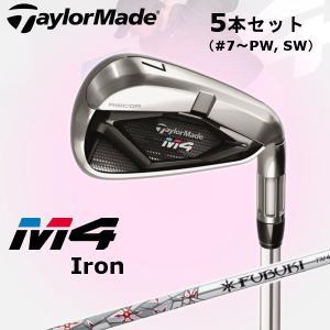 【2018 最新モデル】 Taylormade テーラーメイド M4 エムフォー レディース アイアン 5本セット(#7〜PW, SW) IRON FUBUKI TM4 カーボンシャフト 日本仕様|golfolympic