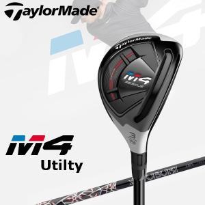 2018年 最新モデル Taylormade テーラーメイド M4 エムフォー レスキュー UT ユーティリティ FUBUKI TM6 カーボンシャフト  日本仕様 即納|golfolympic