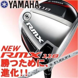 【2018年モデル】ヤマハ YAMAHA リミックス RMX 118 ドライバー シャフト:FUBUKI Ai2 50 YAMAHA|golfolympic