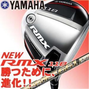 【2018年モデル】ヤマハ YAMAHA リミックス RMX 118 ドライバー シャフト:Speeder661 EVOLUTION4 YAMAHA golfolympic