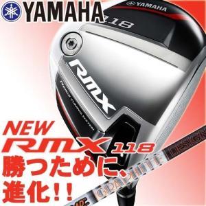 【2018年モデル】ヤマハ YAMAHA リミックス RMX 118 ドライバー シャフト:TOUR AD IZ-6 YAMAHA golfolympic