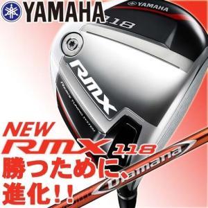 【2018年モデル】ヤマハ YAMAHA リミックス RMX 118 ドライバー シャフト:Diamana RF 60|golfolympic