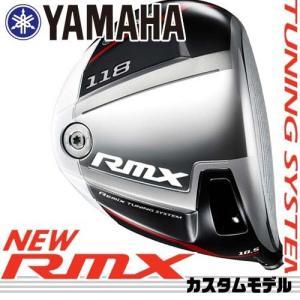 【2018年モデル】ヤマハ YAMAHA リミックス RMX 118 ドライバー専用ヘッド(9.5度、10.5度)ヘッド単体|golfolympic