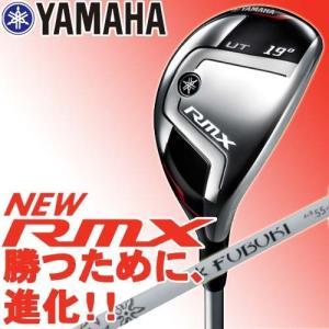 【2018年NEWモデル!】ヤマハ YAMAHA リミックス RMX18 ユーティリティ シャフト:FUBUKI Ai2 FW55 YAMAHA RMX UT|golfolympic