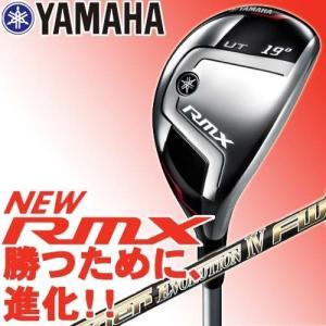 【2018年NEWモデル!】ヤマハ YAMAHA リミックス RMX18 ユーティリティ シャフト:Speeder EVOLUTION4 FW70 YAMAHA RMX UT|golfolympic
