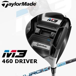 Taylormade テーラーメイド M3 エムスリー 460 ドライバー KUROKAGE TM5 カーボンシャフト 日本正規品 2018年モデル 即納|golfolympic