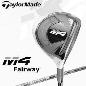 2018年 最新モデル Taylormade テーラーメイド M4 エムフォー  フェアウェイウッド FUBUKI TM5 カーボンシャフト  日本仕様 即納|golfolympic