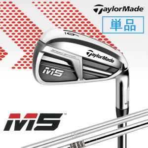 【先行予約】テーラーメイド M5  エムファイブ アイアン単品 (#4,AW,SW) N.S.PRO 930GH Dynamic Gold S200 スチールシャフト Taylormade 日本正規品 2019|golfolympic