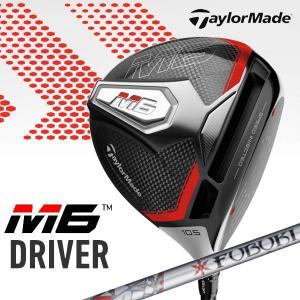 【先行予約】テーラーメイド M6 エムシックス ドライバー FUBUKI TM5 2019 カーボンシャフト Taylormade 日本正規品|golfolympic