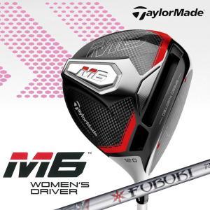 【先行予約】テーラーメイド M6  エムシックス ウィメンズ ドライバー FUBUKI TM4 2019 カーボンシャフト Taylormade 日本正規品|golfolympic