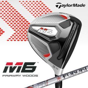 【先行予約】テーラーメイド M6  エムシックス フェアウェイウッド FUBUKI TM5 2019 カーボンシャフト Taylormade 日本正規品|golfolympic