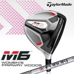 【先行予約】テーラーメイド M6  エムシックス ウィメンズ フェアウェイウッド FUBUKI TM4 2019 カーボンシャフト Taylormade 日本正規品|golfolympic