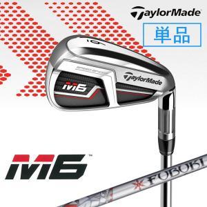【先行予約】テーラーメイド M6  エムシックス アイアン単品 (#4,AW,SW) FUBUKI TM6 2019 カーボンシャフト Taylormade 日本正規品|golfolympic