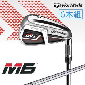 【先行予約】テーラーメイド M6  エムシックス アイアン6本セット (#5~PW) REAX85 JP スチールシャフト Taylormade 日本正規品 2019|golfolympic