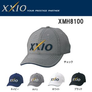 2018年モデル XXIO ゼクシオ キャップ XMH8100 (Men's)  DUNLOP ダンロップ|golfolympic