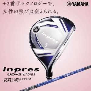 2019年モデル YAMAHA ヤマハ inpres インプレス UD+2 レディース フェアウェイウッド オリジナルカーボン TX-419F|golfolympic