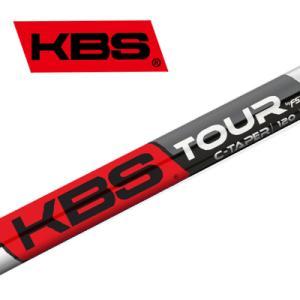 リシャフト6本以上で往復送料無料!FST KBS TOUR C-Taper(テーパー)日本仕様