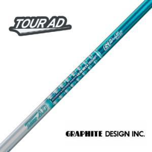 リシャフトご希望の場合は必ず別途工賃をご購入くださいグラファイトデザイン(ウッド用) Tour AD GPシリーズ