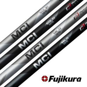 リシャフト6本以上で往復送料無料!フジクラ(ウェッジ用)MCI 85 SOLID/MILDシャフト単品販売不可