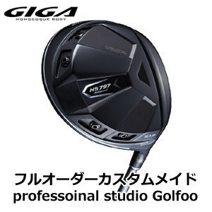 【ゴルフ】地クラブ系ヘッド  EON SPORTS GIGA HS797 Driver HEAD ギ...