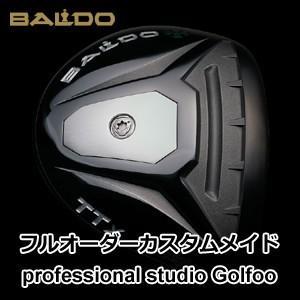 【ゴルフ】地クラブ系ヘッド BALDO TTX BRASSY HEAD バルド