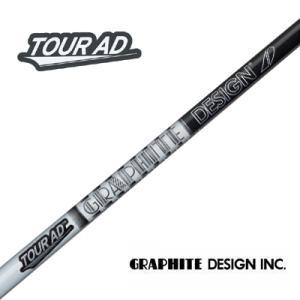 グラファイトデザイン(アイアン用シャフト)GRAPHITE DESIGN Tour AD65Type...