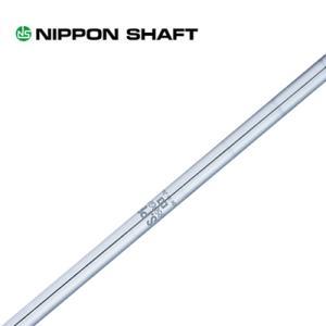 リシャフト6本以上で往復送料無料!日本シャフト(アイアン用) NSPRO950GH