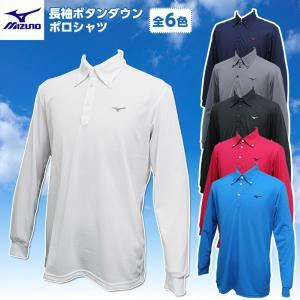 ミズノ ボタンダウン 長袖ポロシャツ ボタンダウンポロシャツ 6色展開 吸汗速乾機能付 Mizuno ゴルフ 52JA6552