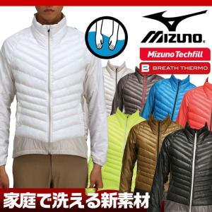 お一人様一点限り ミズノ ムーブウォーマー 長袖 選べる8色 ブレスサーモで温かい 家庭でも洗濯が可能 伸縮素材 Mizuno ゴルフ 52ME6503