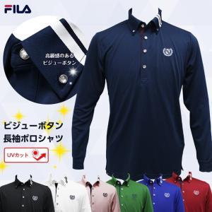 フィラ ビジューボタン 長袖ポロシャツ キラっと輝くビジューボタンとシンプルなデザインでより大人な印象に メンズ FILA 787564