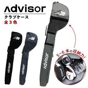 Daiwa アドバイザー クラブケース 最大6本収納 ダイワ Advisor DL6007